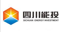 四川省能源投资集团有限公司