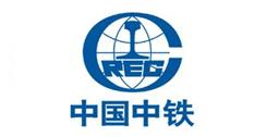中国中铁二院工程集团有限责任公司
